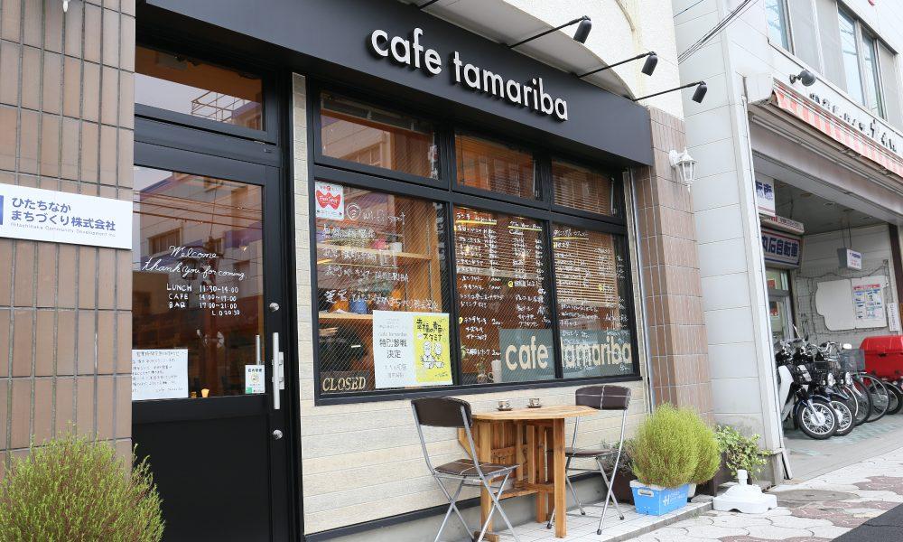 CAFE  TAMARIBA