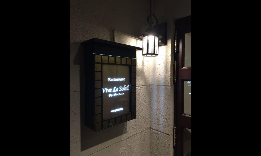 ANNIVERSAIRE TOKYOBAY<br />restaurant/cafe