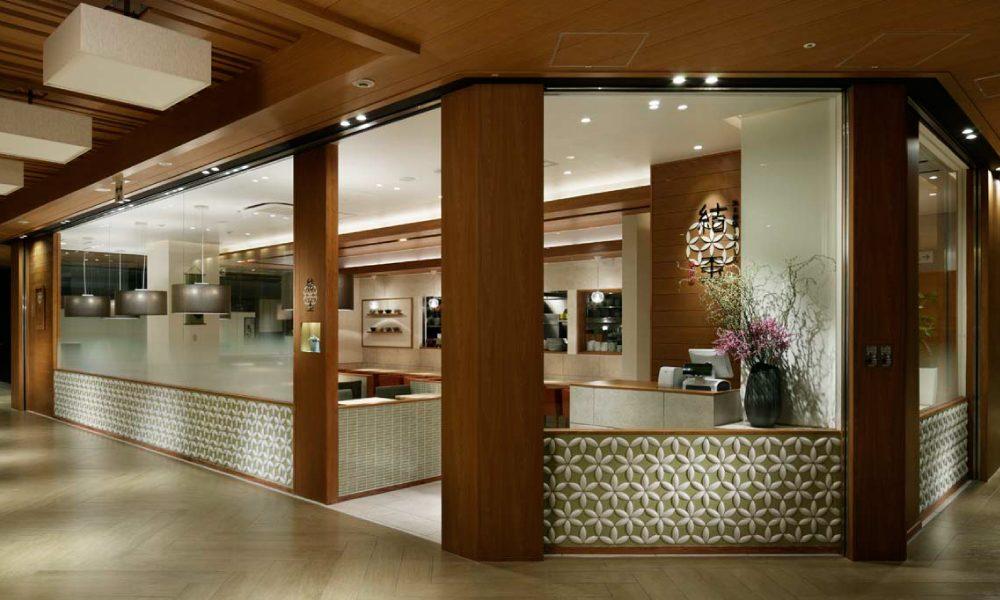 TUITAMA  restaurant