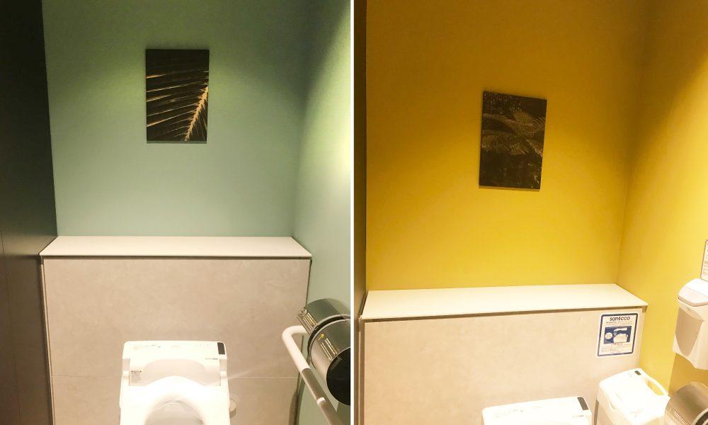 atre takeshiba   art(Toilet)
